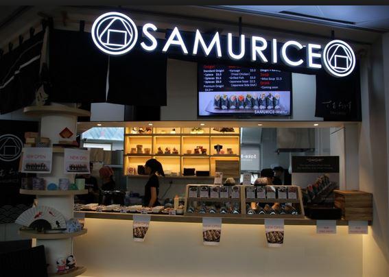samurice1