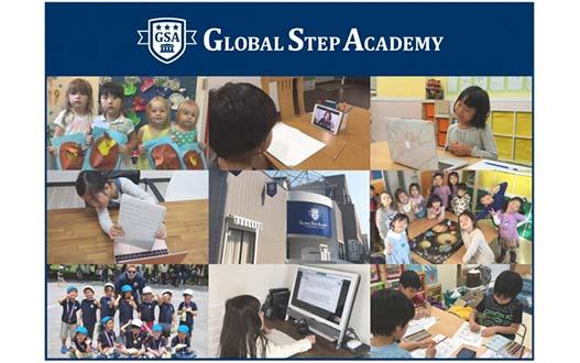 GLOBAL EDUCATIONAL PARTNERS、...