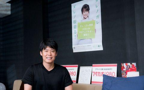 村川智博 ベクトル murakawa tomohiro vector