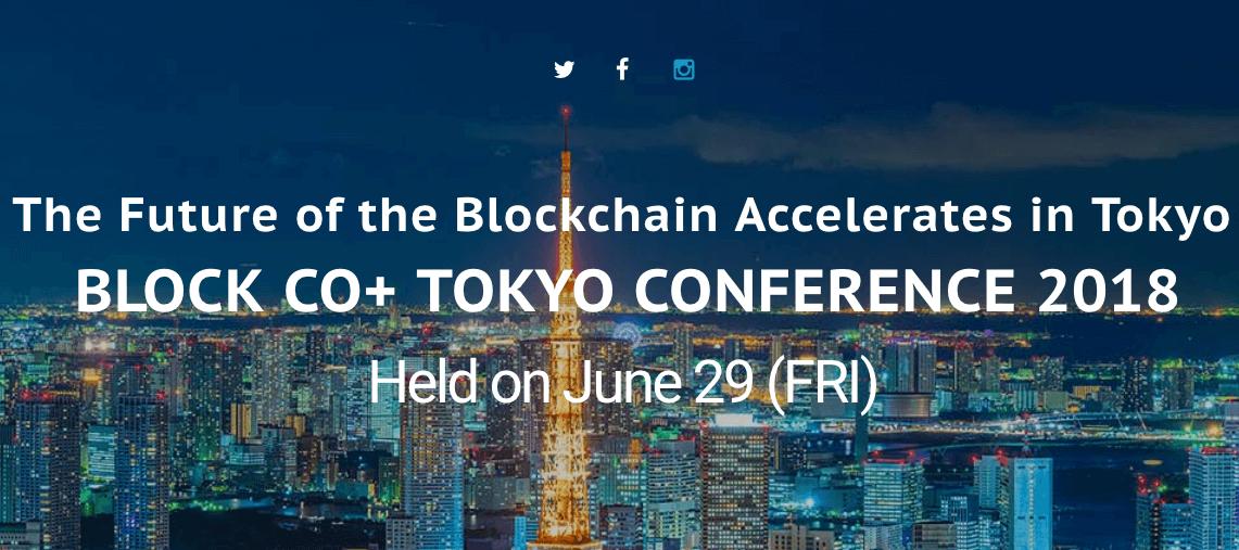 Block Co+ tokyo