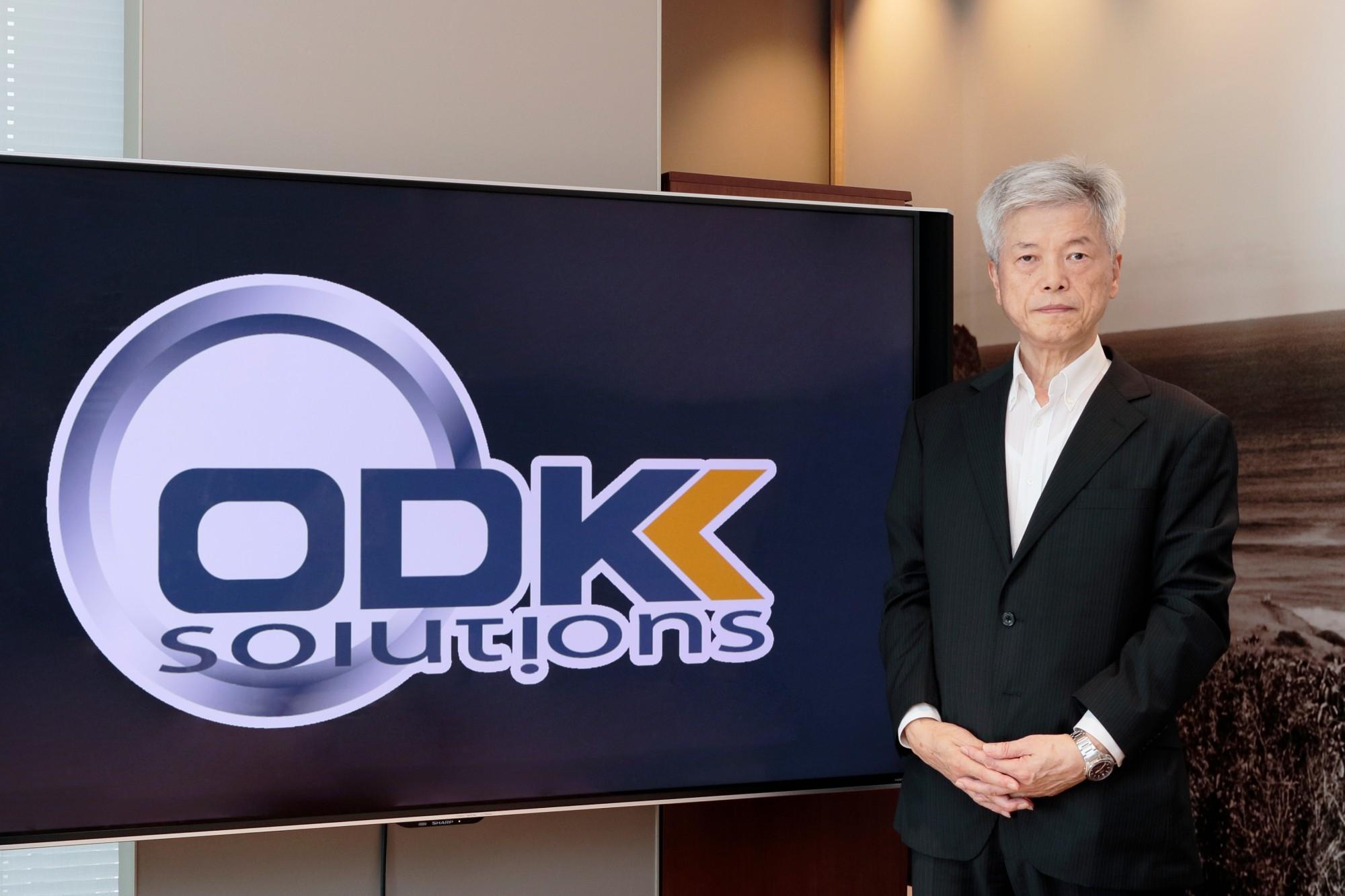株式会社ODKソリューションズ 西井生和 ikukazu-nishii thumbnail
