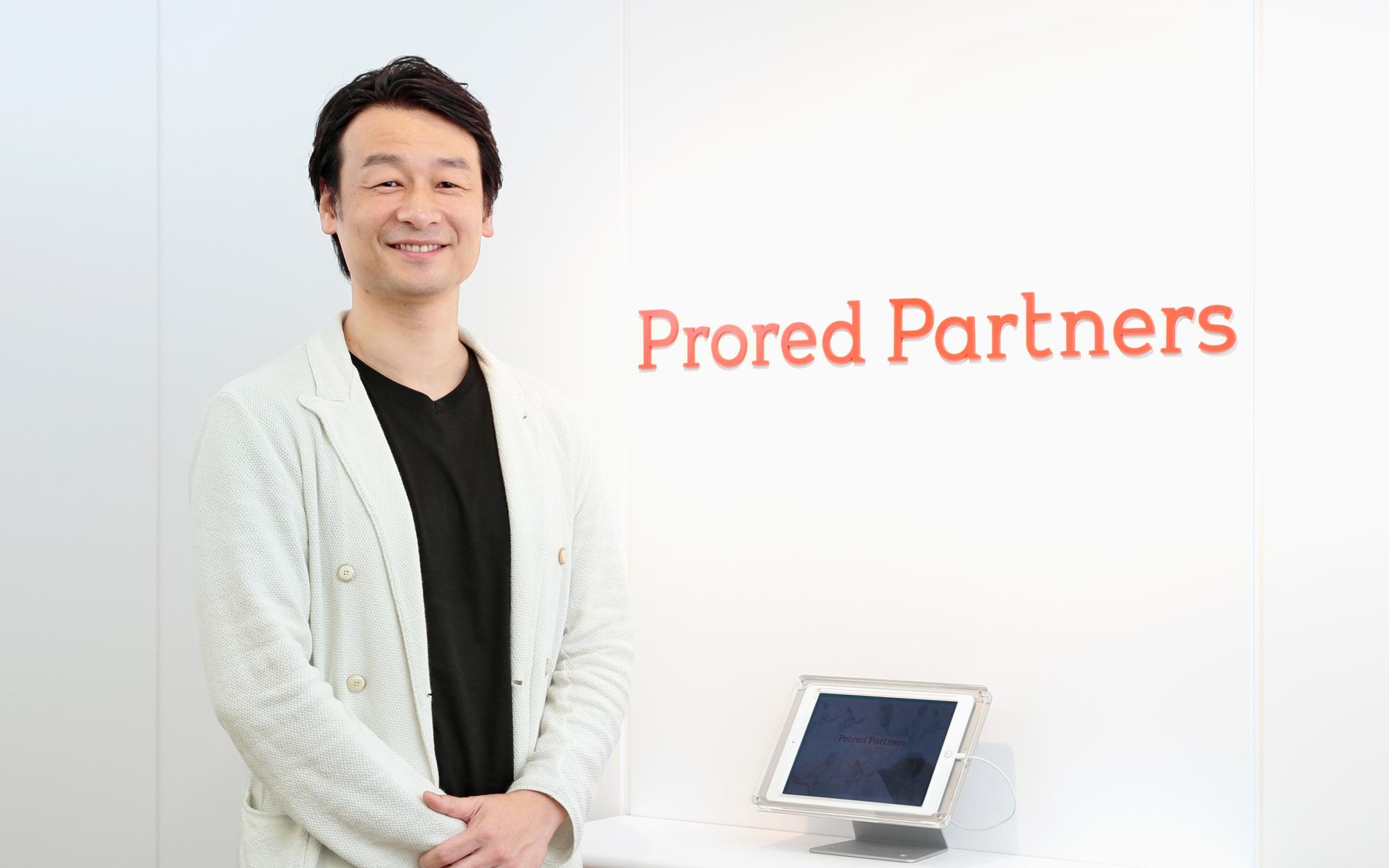 株式会社プロレドパートナーズ 代表取締役 佐谷進 インタビュー サムネイル1