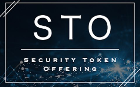 【随時更新】STOとは?仮想通貨の新しい資金調達の仕組みを解説!