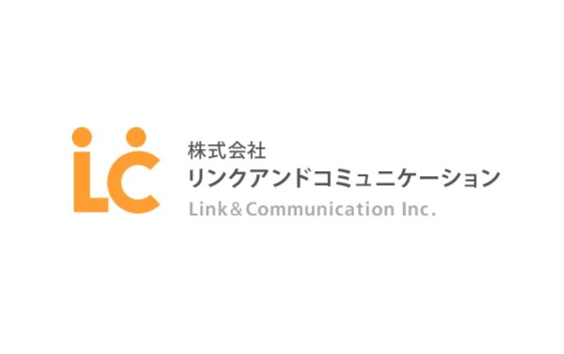AI健康アプリ等提供のリンクアンドコミュニケーション 、総額7.5億円の第三者割当増資、東京海上HD、明治安田生命保険と資本業務提携を実施 ベンチャータイムス